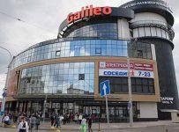 визы в Польшу в Минске в визовом центре