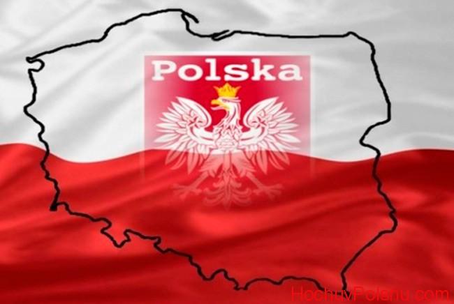 разница во времени с Польшей
