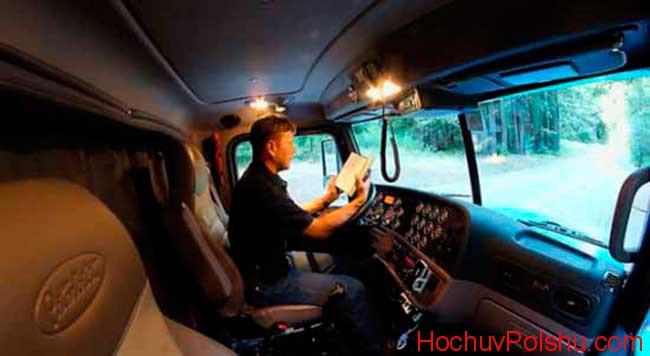 работа водителем в Польше для украинцев