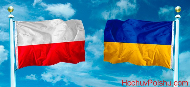 туристическая виза в Польшу для украинцев 2017