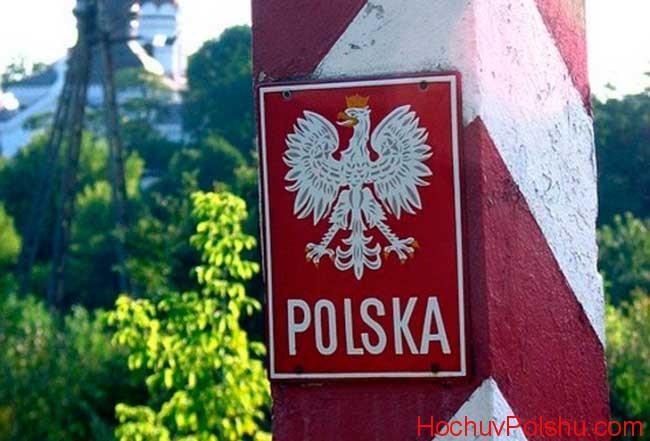 виза для россиян в Польшу 2017
