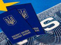 студенческая виза в Польшу для украинцев 2019