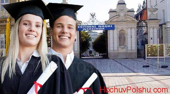 стоимость обучения в Польше для украинцев в государственных вузах