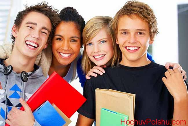 студенты разной национальности