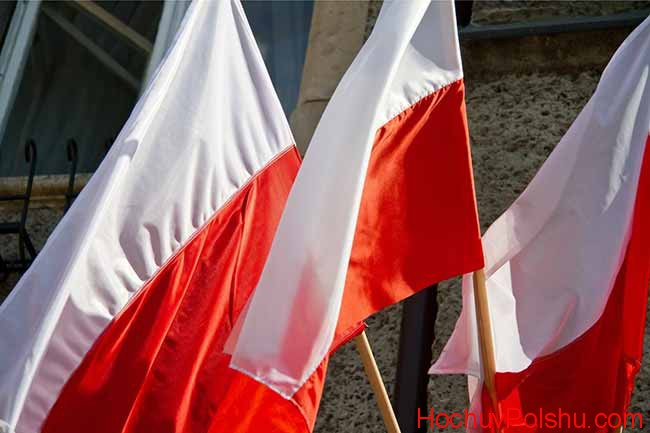 три флага Польши