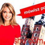 польский язык для работы в Польше