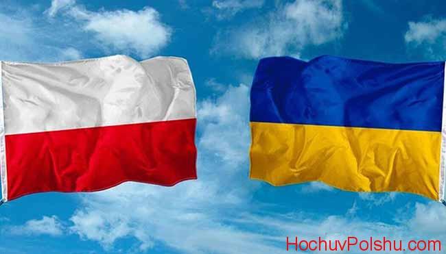 Как получить Карту Поляка украинцу в 2019 году?