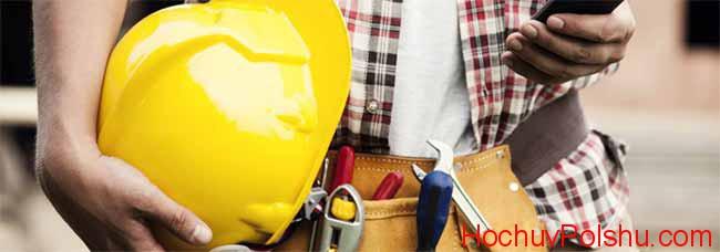 работа строителя