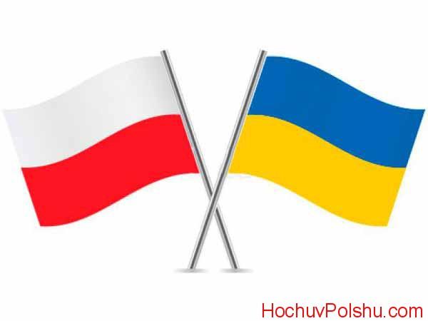 Украина+Польша