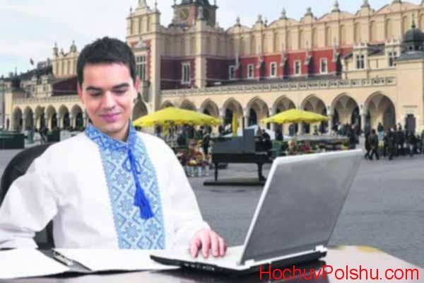 Срочная работа в Польше без посредников