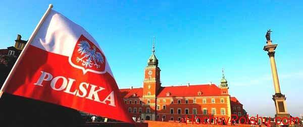 флаг и город