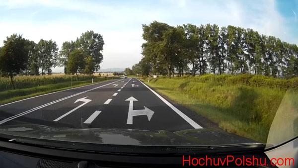 дорога, дорога