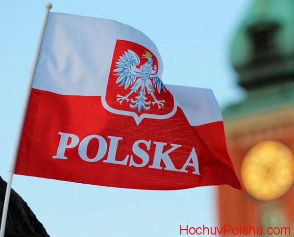 Польщі 2017