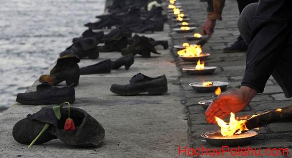 День пам'яті дертв Голокосту