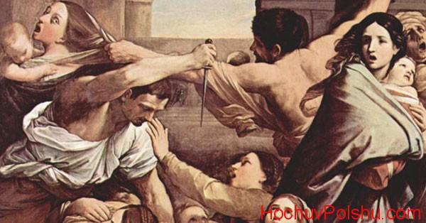 День святих невинних немовлят Вифлиємських