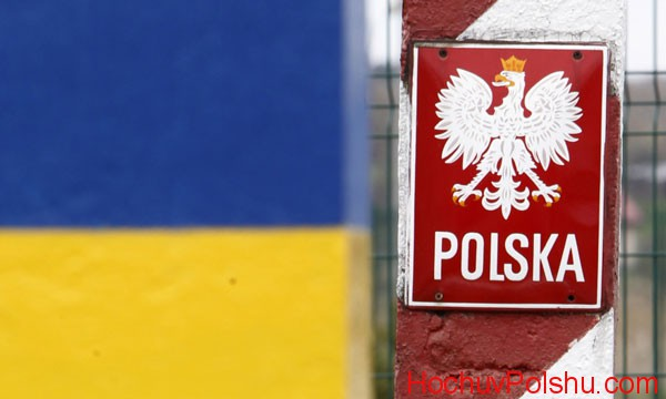 Особенности подачи визы для поездок в Польшу