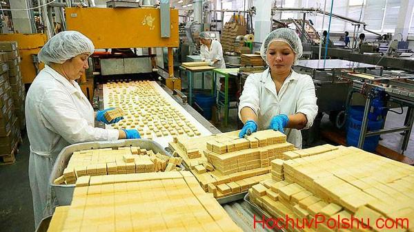 работа охранником на кондитерских фабриках москвы такое термобелье, как