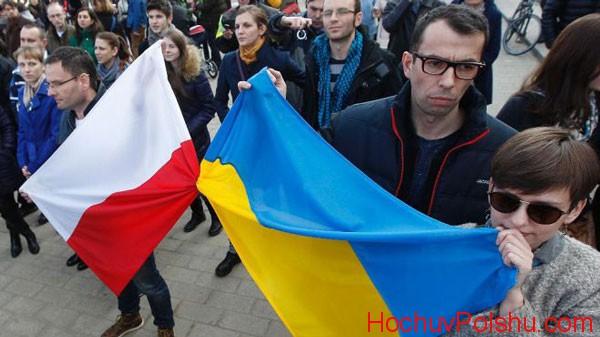низьким рівнем заробітної плати в Україні