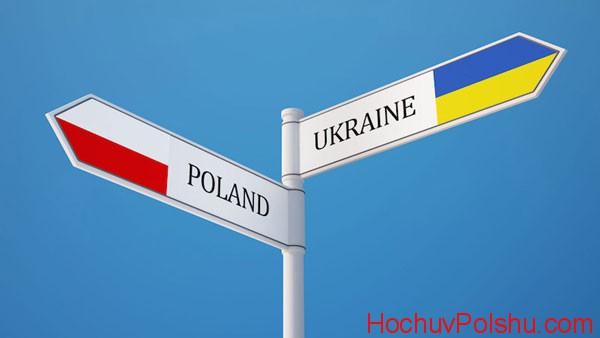 Сезонні роботи в Польщі