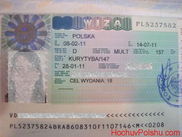 Первоначальная задача – это получение национальной польской визы
