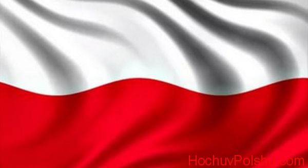 Польша привлекает многих людей