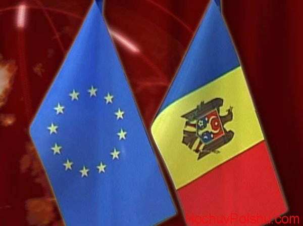 Между Молдовой и ЕС установлен безвизовый режим