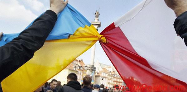 Особенности жизни украинцев в Щецине