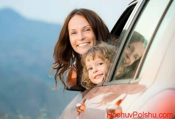 Многие семьи и даже одинокие матери стремятся переехать в Польшу