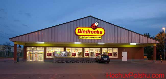 магазин Biedronka