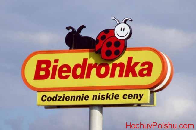 Biedronka – известная торговая сеть в Польше