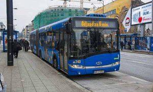 данное государство является важным транспортным пунктом в Европе