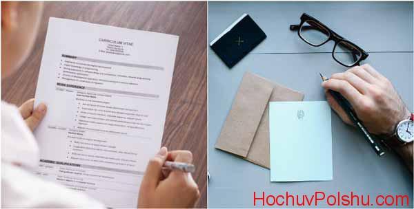 Резюме соискателя для официального трудоустройства в Польше