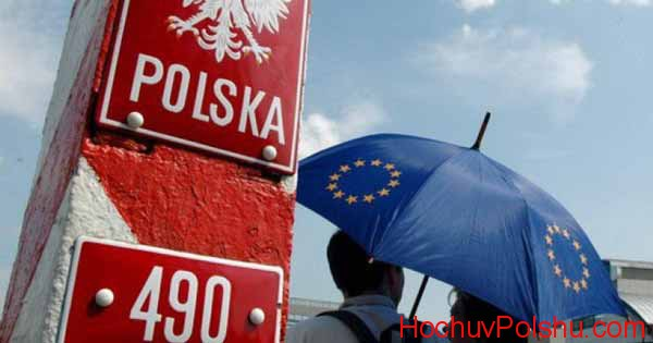 В Украине с июня 2017 года действует безвизовый режим с ЕС