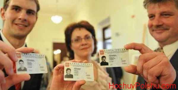 Вопросы гражданства