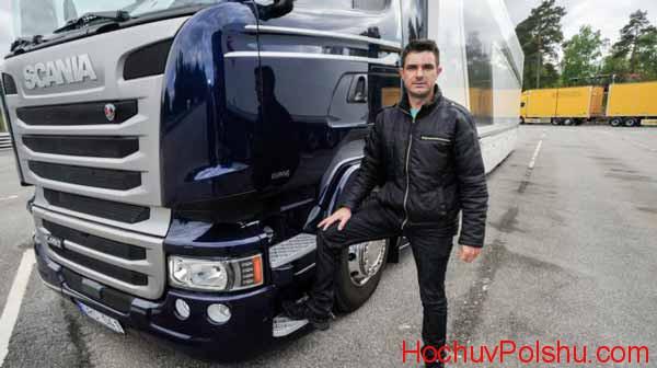водителем в Польше