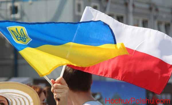 Легальная работа в Вроцлаве в Польше для украинцев