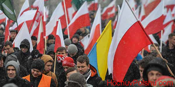 Украинцы – это национальное меньшинство в Польше