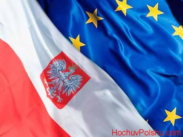 Более десяти лет тому назад Польша присоединилась к Европейскому союзу