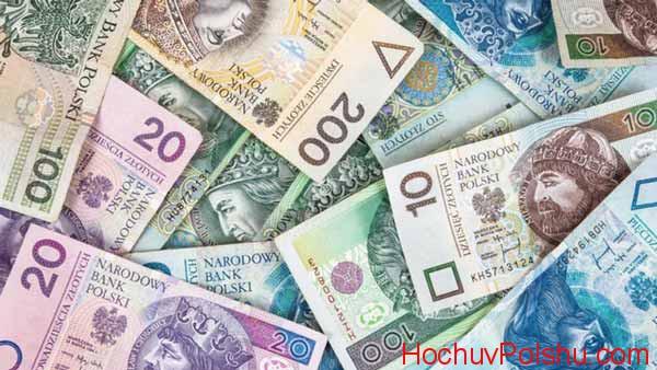Средняя зарплата в Польше в 2020 году