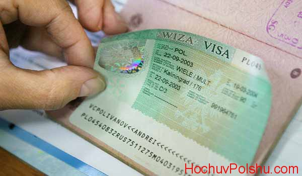 Стоимость виза для россиян в 2020 году в Польшу