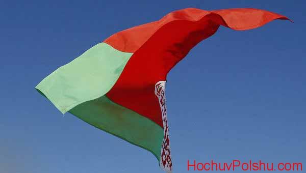 как оформить Карту Поляка в Беларуси