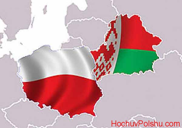 как получить Карту Поляка в Беларуси