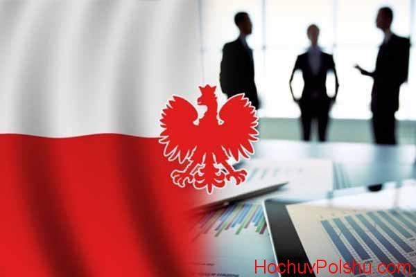 Недостаток работников в Польше