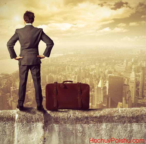 Как может измениться жизнь при переезде?