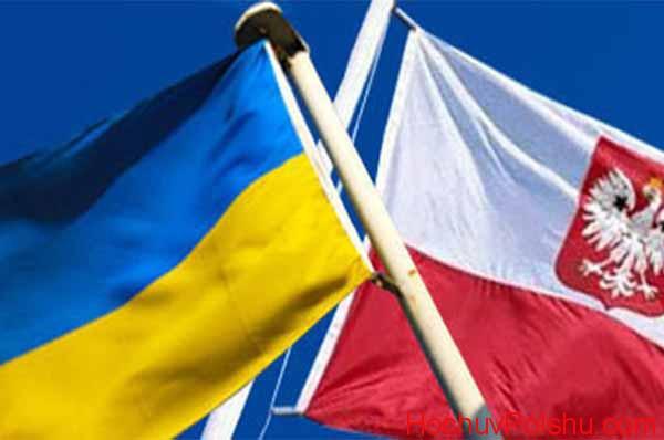 Действующее законодательство Польши