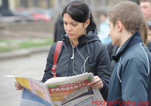 Многие жители СНГ заинтересованы в трудоустройстве в Польской Республике