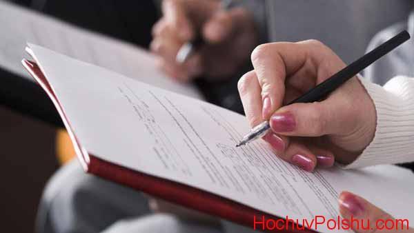 гражданин Беларуси должен собрать установленный пакет документов