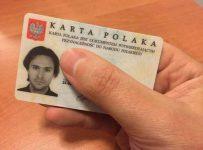 Многие граждане Беларуси заинтересованы в получении Карты Поляка