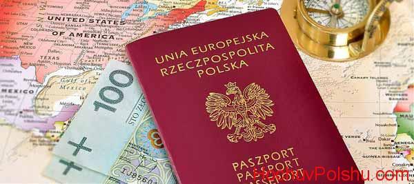 Соискатель обладает польским гражданством