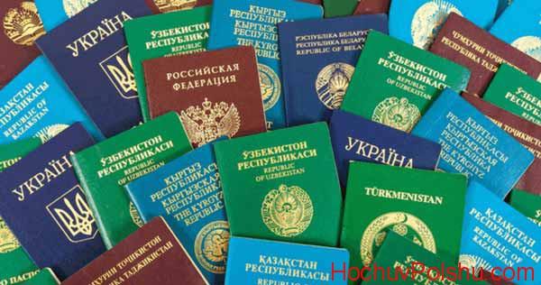 Многие граждане СНГ